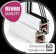 Профиль окна Rehau-Blitz